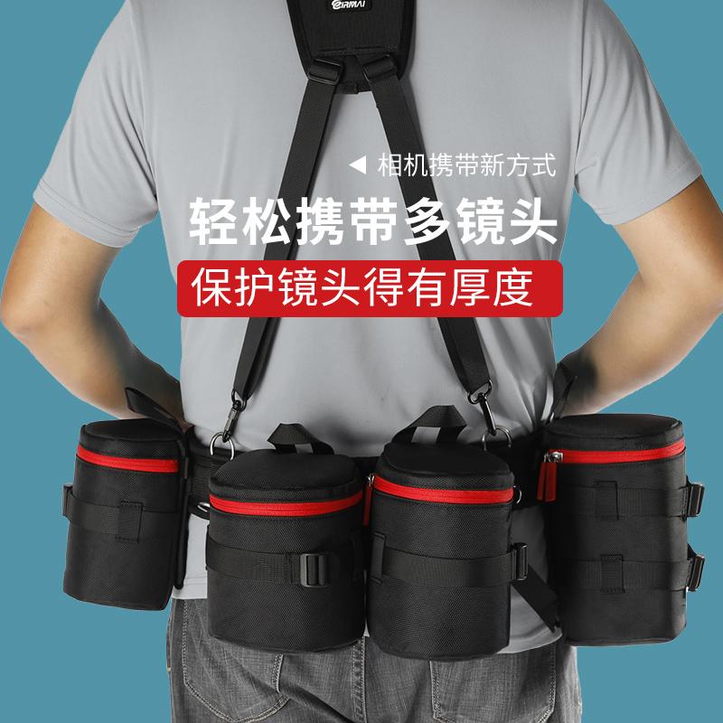 Camera belt camera lens protective cover lens bag lens bag lens barrel storage bag multifunctional belt professional