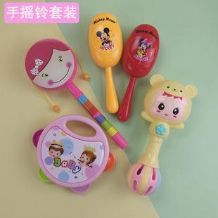 幼儿园儿童手摇铃鼓婴幼儿铃鼓乐器宝宝安抚手摇铃拨浪鼓玩具套装