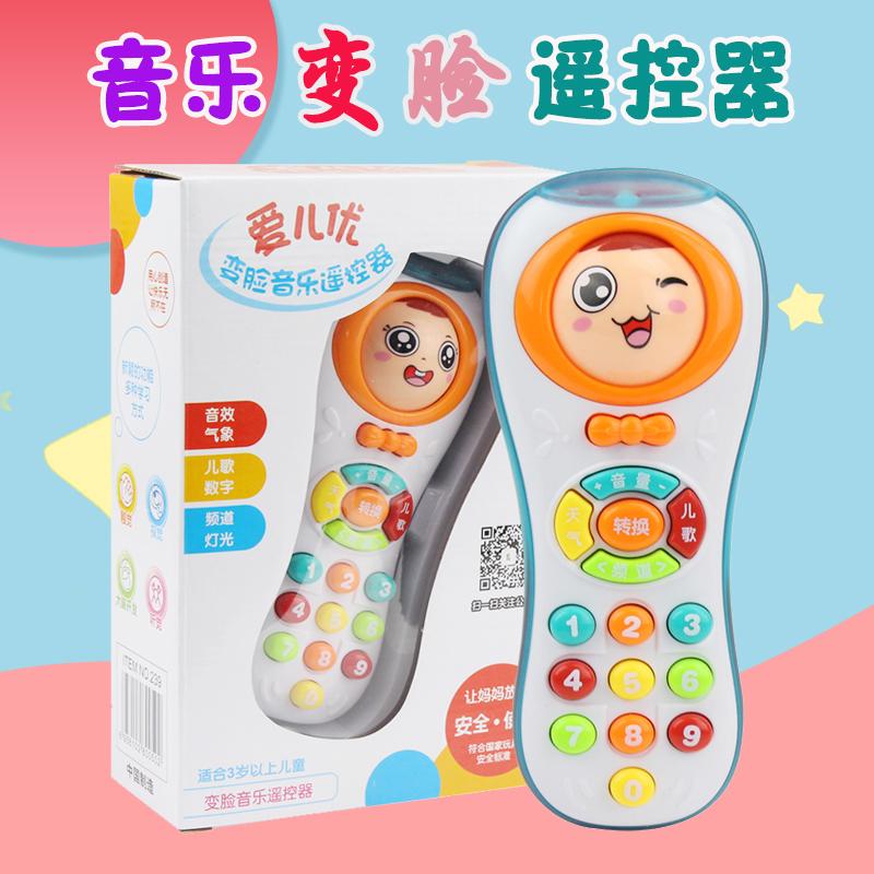 音樂玩具遙控器兒童益智閃光電動小狗玩具男女小寶寶軟膠搖鈴套裝