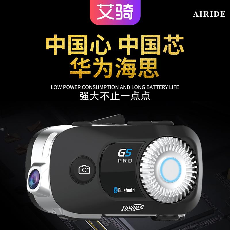 AIRIDE摩托车头盔蓝牙耳机无线对讲机行车记录仪G5摄像摩旅骑行
