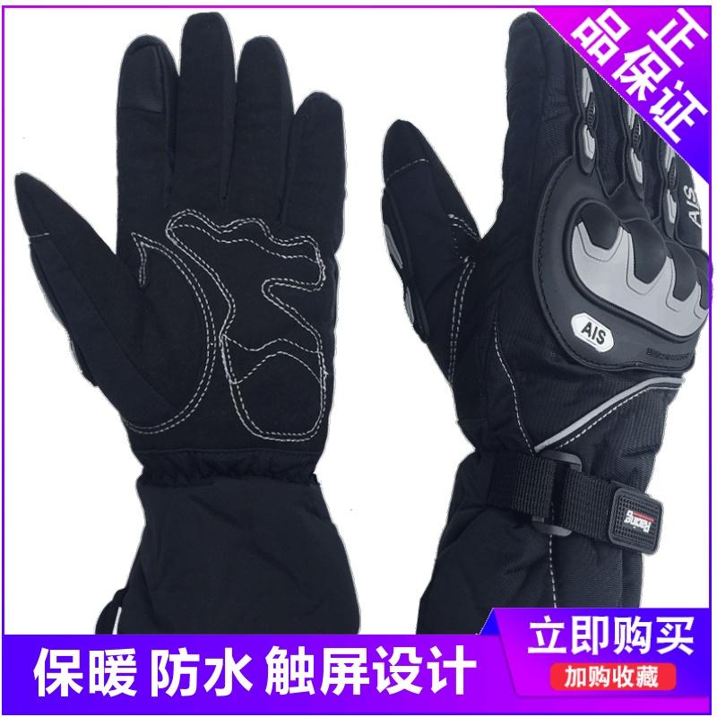 Перчатки мотоциклетные Артикул 538658809669