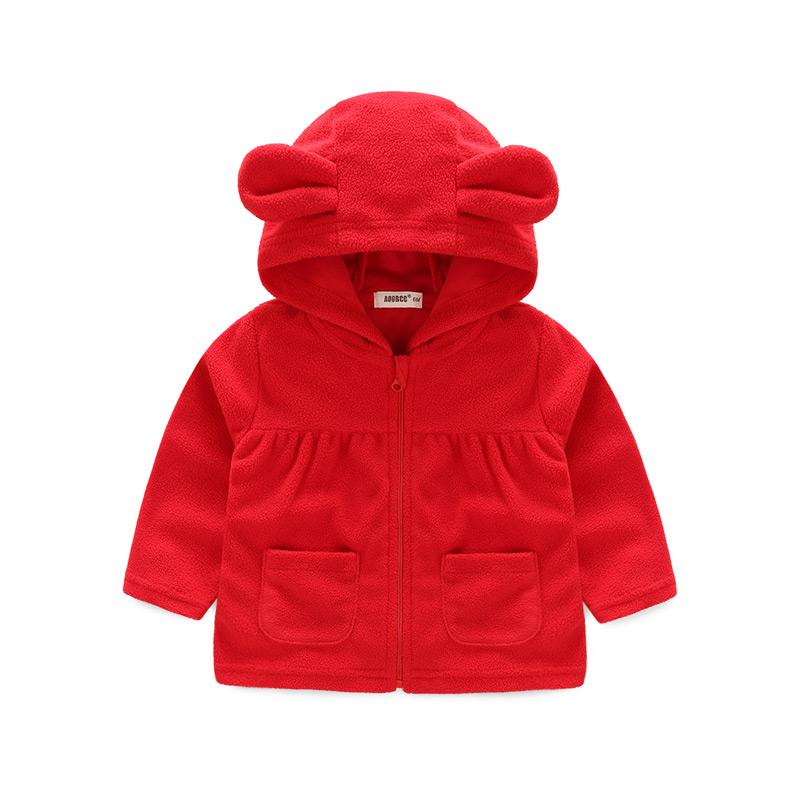 嬰兒外套女童外出服拉鏈衫開衫兒童1~2~4~5一歲半女寶寶春秋裝