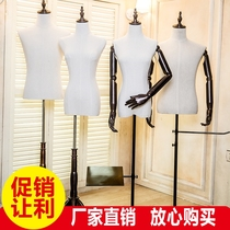 Gemei model prop Mens and womens clothing store window display frame Mannequin Frame female model half model