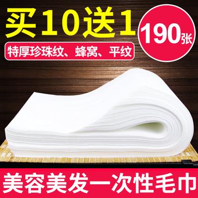 一次性毛巾美发店专用酒店理发店美容院包头吸水毛巾擦脚洗脚纸巾