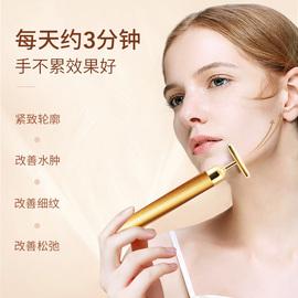 24K色黄金电动美容棒瘦脸器V脸部按摩器提拉紧致面部黄金机美容仪图片