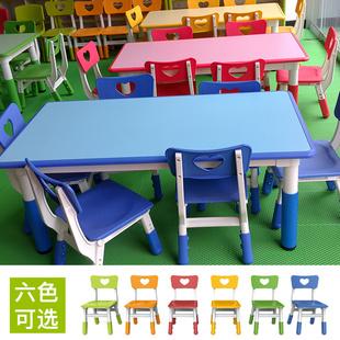 育才幼儿园儿童课桌椅塑料升降餐长方形学习宝宝加厚品牌木桌子
