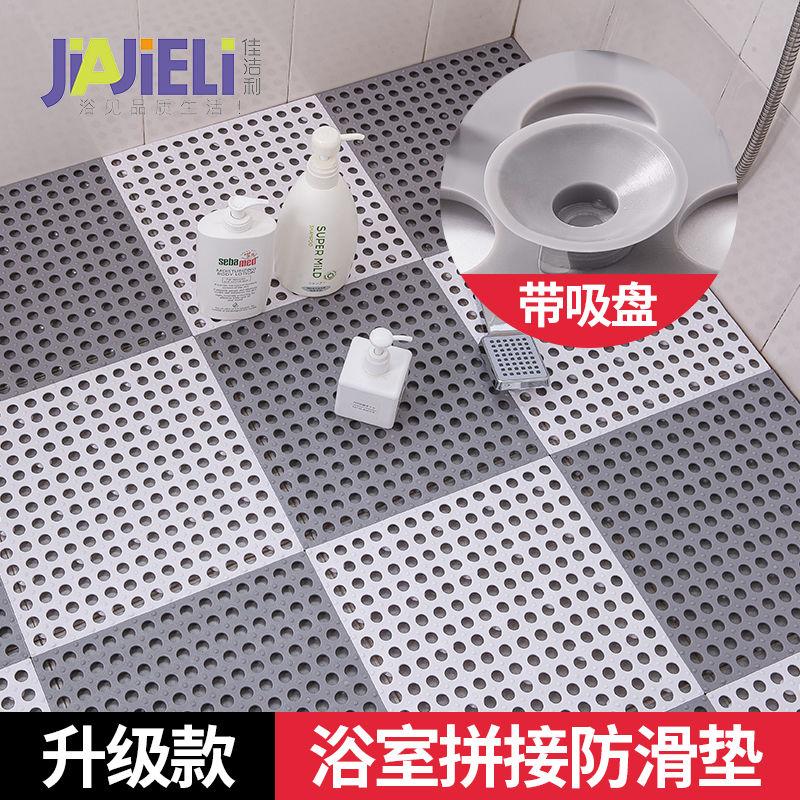 佳潔利は浴室の滑り止めマットをつなぎ合わせて、トイレの浴室の台所のベランダの廊下の風呂のプラスチックをあけて水をあけて敷きます。
