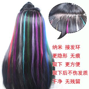 真发发束棒棒发束 弹力接头发隐形无痕接发束 挑染假发条真人发丝