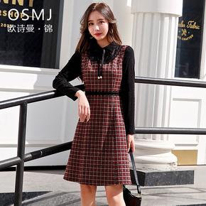 欧诗曼锦2020秋季新款内搭连衣裙子女流行小个子长袖打底贵夫人