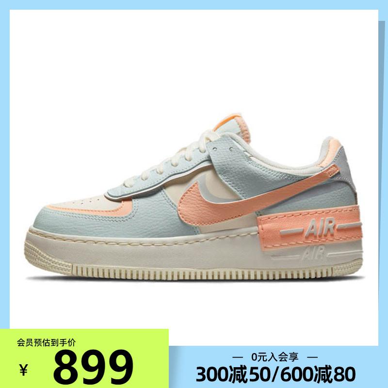 nike 2021夏季af1空军一号女鞋质量如何