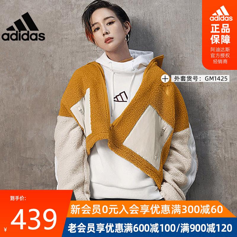 Adidas official website authorizes 2020 autumn new women's sports casual hooded jacket GM1425