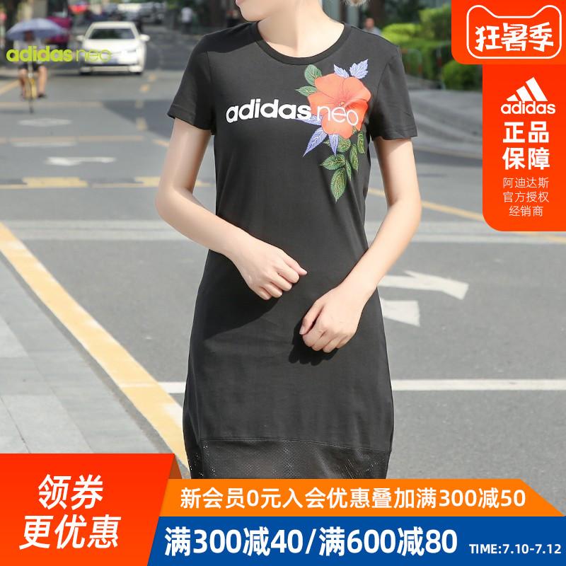Спортивные платья Артикул 595385028680