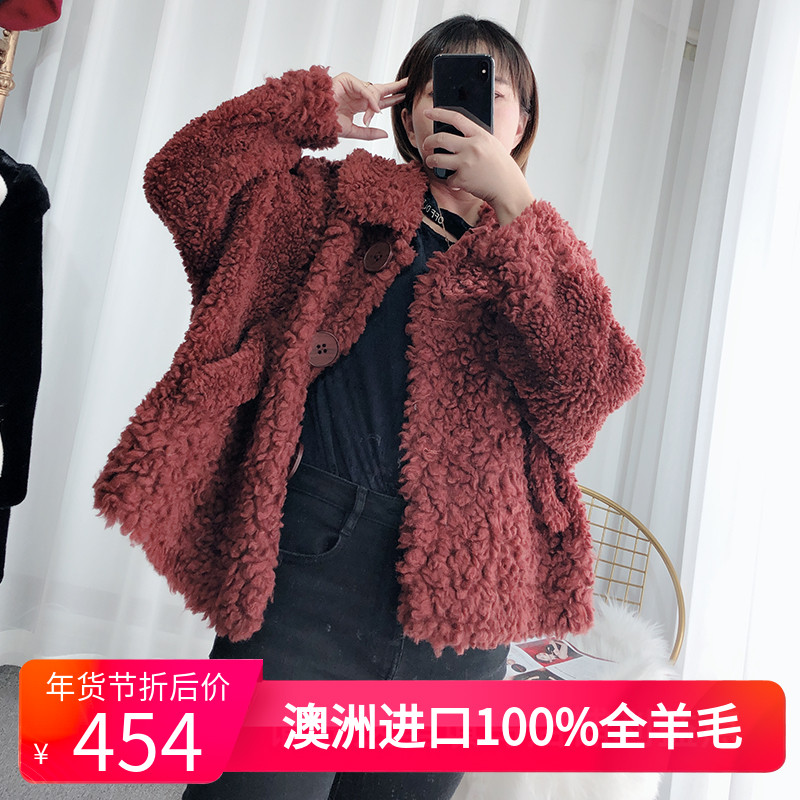 100% wool fur one piece coat new lamb wool karaoke granule sheep shearer coat fur short for women