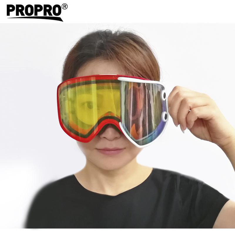 PROPRO滑雪眼镜成人防雾男女磁铁近视夜视增光二合一运动护目装备
