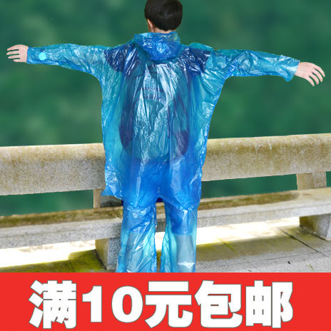 Split disposable raincoat and rainpants set thickened 6-wire outdoor raincoat and poncho for drifting, traveling and mountaineering
