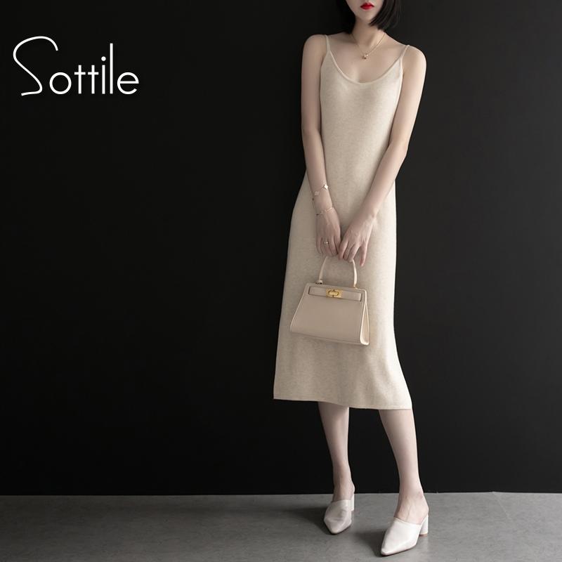 秋装女装2019新款中长款无袖吊带裙不包邮