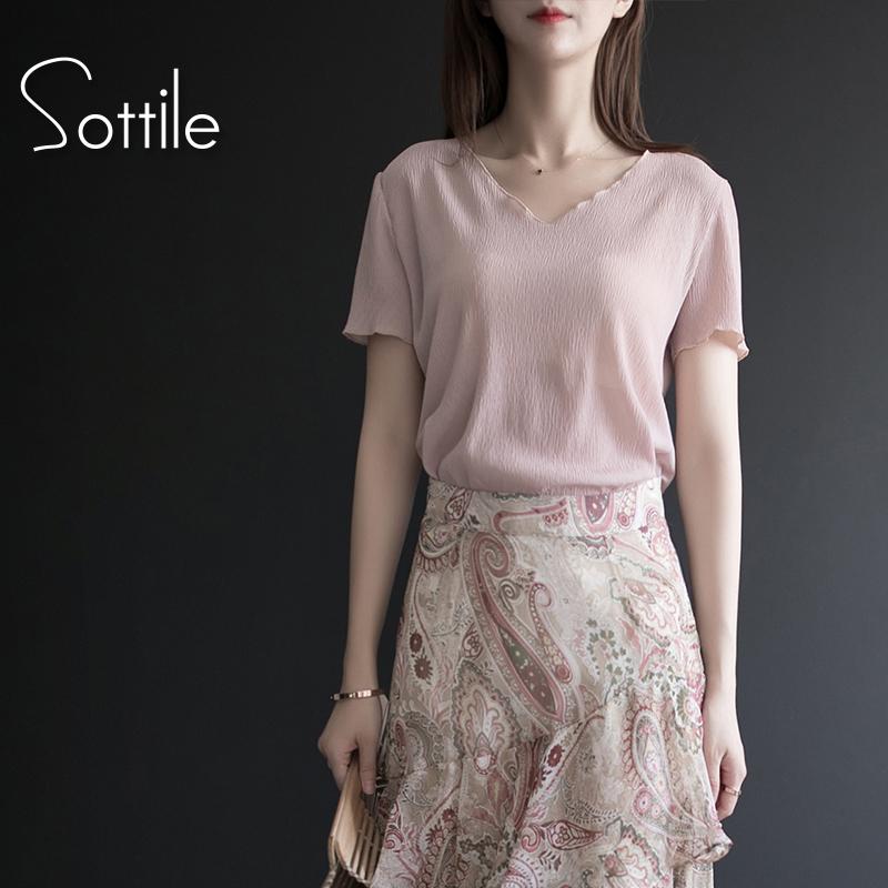 夏季女装2018新款v领雪纺衫女韩版洋气小衫短袖宽松超仙气质上衣