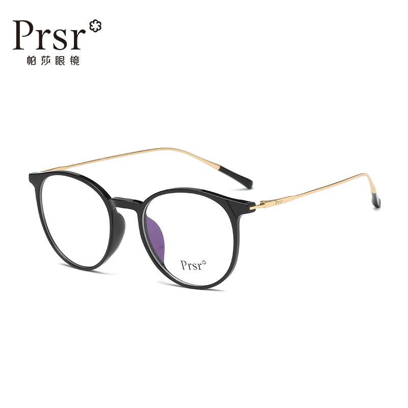 【帕莎】复古文艺框架女士圆脸镜架圆形潮小脸眼镜框可配近视眼镜
