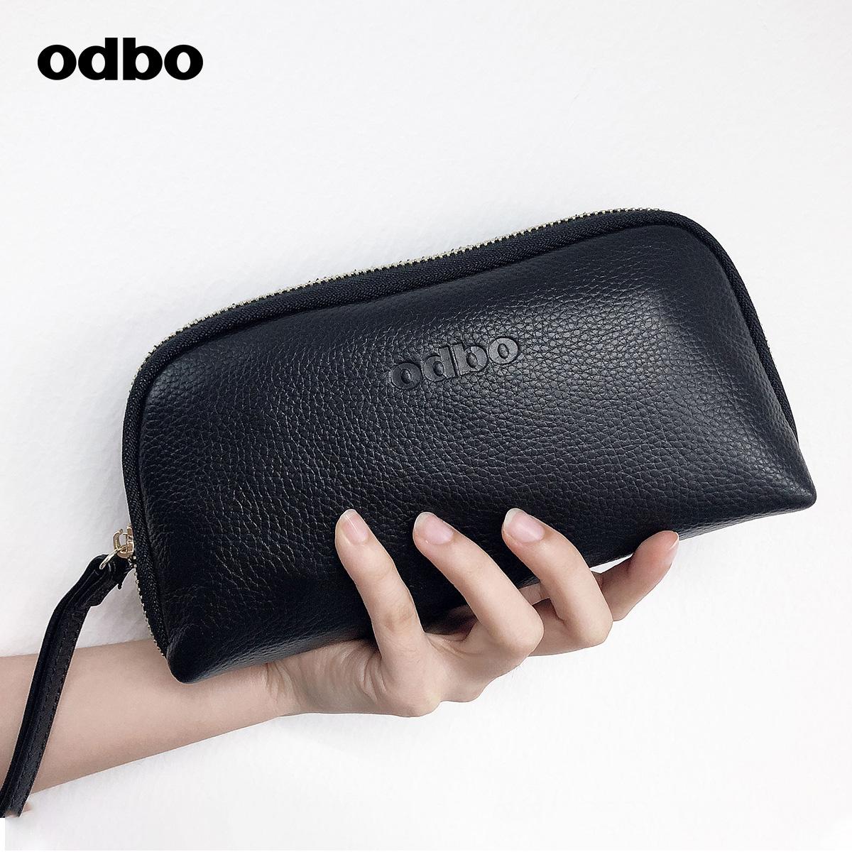 odbo原创设计潮牌2020新款真皮手拿包大容量拉链休闲情侣款手抓包