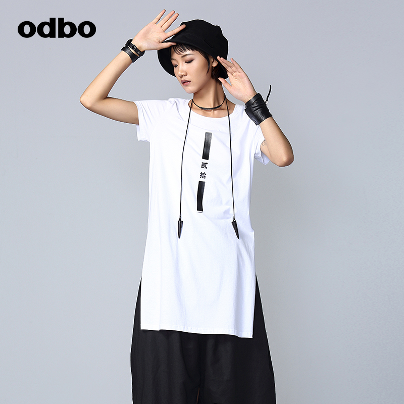odbo/欧迪比欧夏季新款原创设计师品牌黑白时尚女装中长上衣T恤