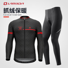 Lambada autumn and Winter Fleece warm long sleeve cycling suit men's winter Plush road mountain bike clothes