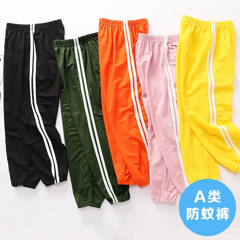 防蚊裤运动休闲春秋女童2020长裤子