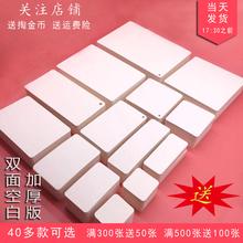 定制空白卡片diy明信片英语单词卡男友券贺卡创意写字小卡片纸