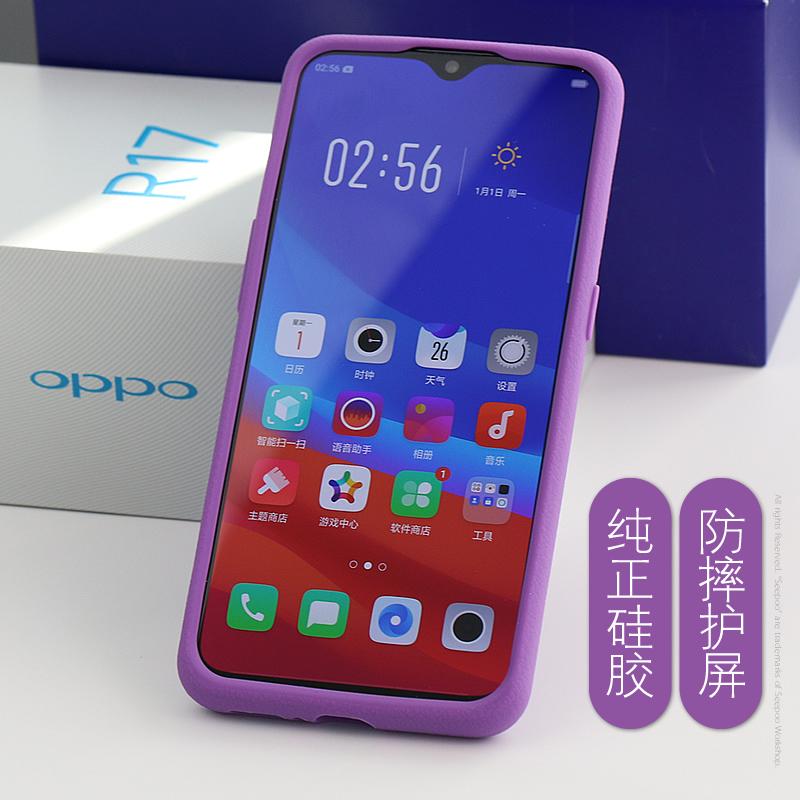 色布seepoo oppo r17 pro手机壳 R17PRO手机套 防摔防滑皮纹防指纹软硅胶套 全包边潮酷可爱手机套水洗彩色壳
