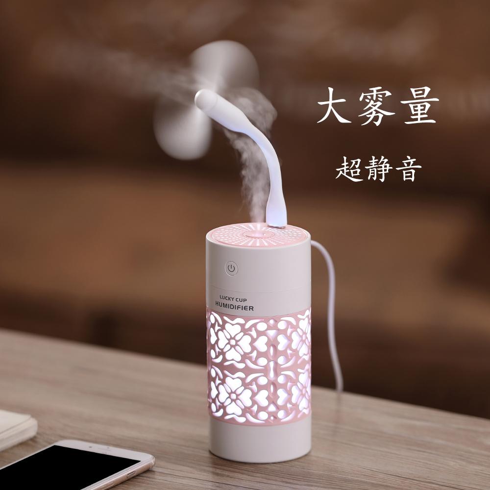小风扇空气加湿器家用静音小型卧室办公室桌面迷你宿舍学生香薰机