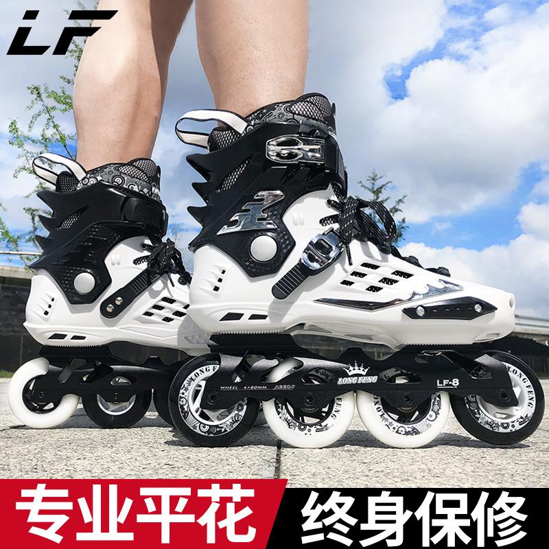 隆峰平花鞋溜冰鞋成人成年旱冰鞋滑冰单直排轮滑鞋初学者男女抖音