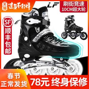 成人成年旱冰儿童全直排轮滑冰鞋