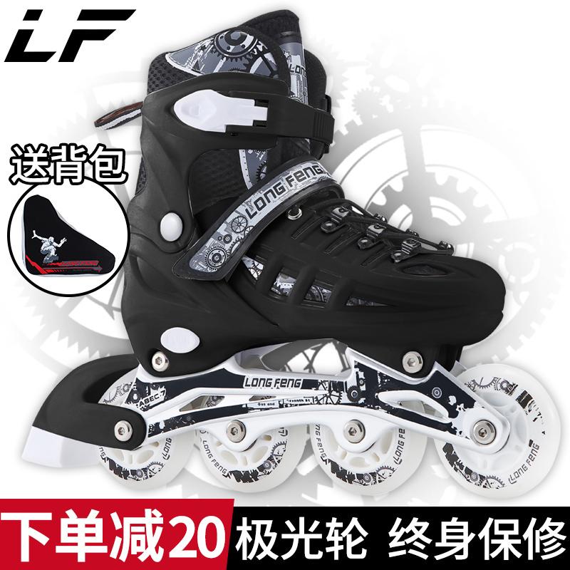 隆峰溜冰鞋成人成年旱冰鞋滑冰儿童全套装单直排轮滑鞋初学者男女