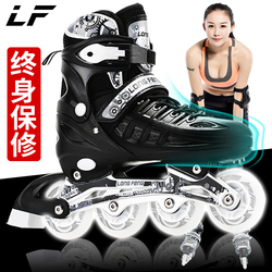 溜冰鞋成年人旱冰直排轮滑冰鞋儿童初学者全套装中大童学生男女孩