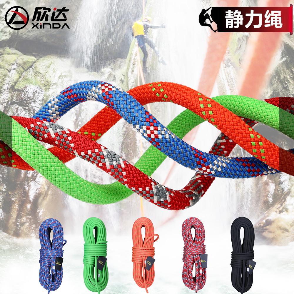 欣达静力绳攀岩绳速降绳户外登山绳子安全绳高空作业救援攀登绳索
