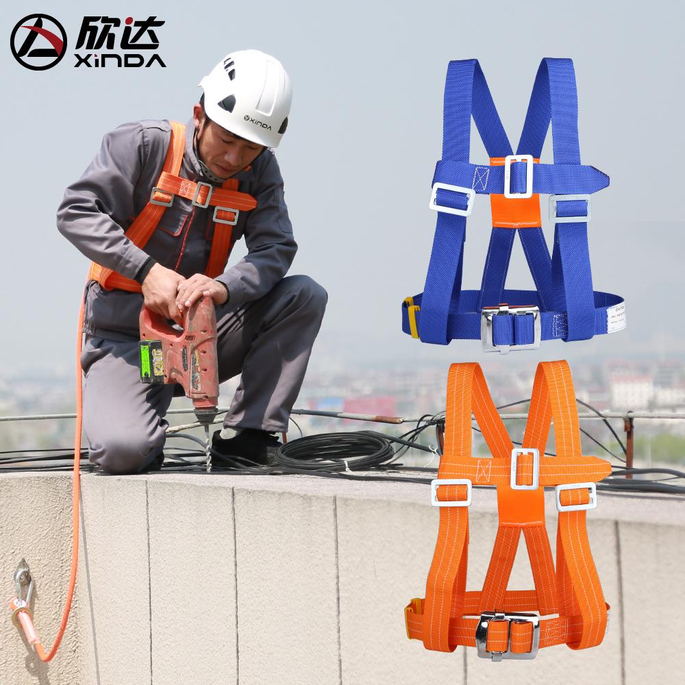 欣達高空作業安全帶空調安裝五點式戶外施工保險帶安全繩電工腰帶
