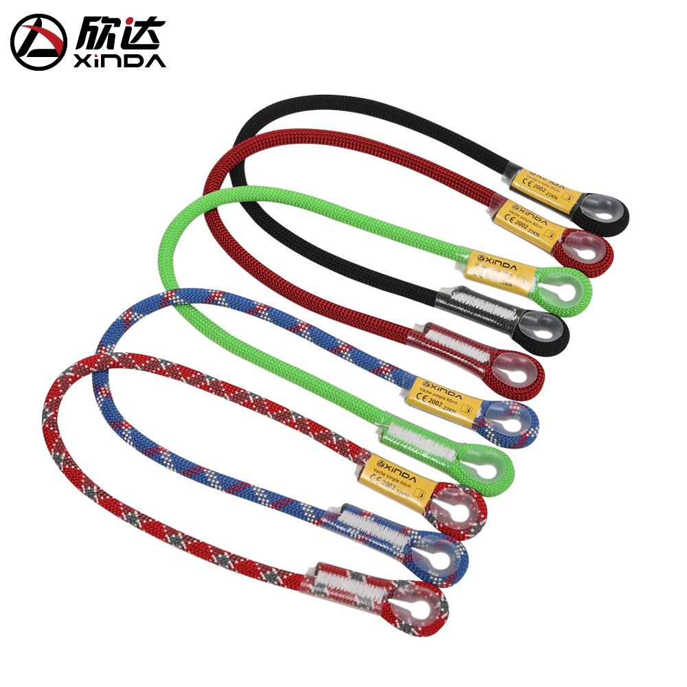 欣达户外牛尾绳10.5MM安全绳索带攀岩速降防坠落挽索保护绳可定制