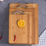 家用厨房切菜板