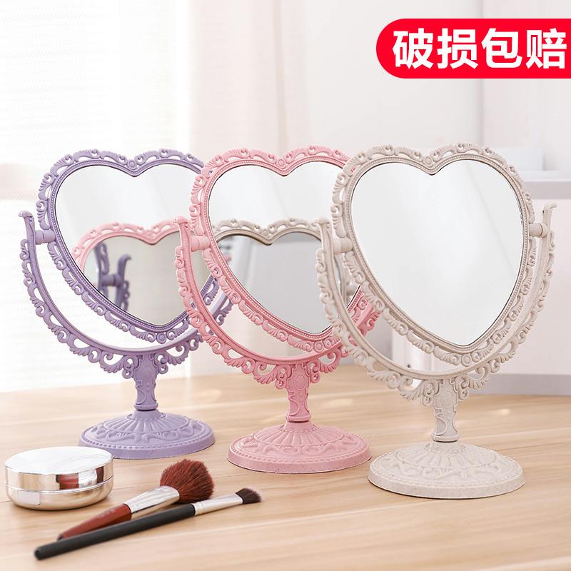 ins愛心形宿舍臺式公主鏡子桌面裝飾少女粉色桃心化妝梳妝鏡學生