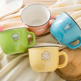 日式陶瓷杯家用可爱水杯情侣创意早餐杯陶瓷杯加厚咖啡杯马克杯子