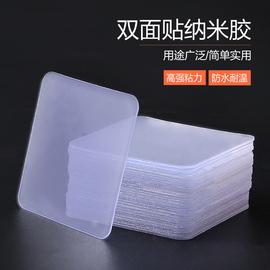 双面贴强力纳米胶带辅助贴浴室瓷砖黏胶贴胶卫生间吸贴厨房贴物器