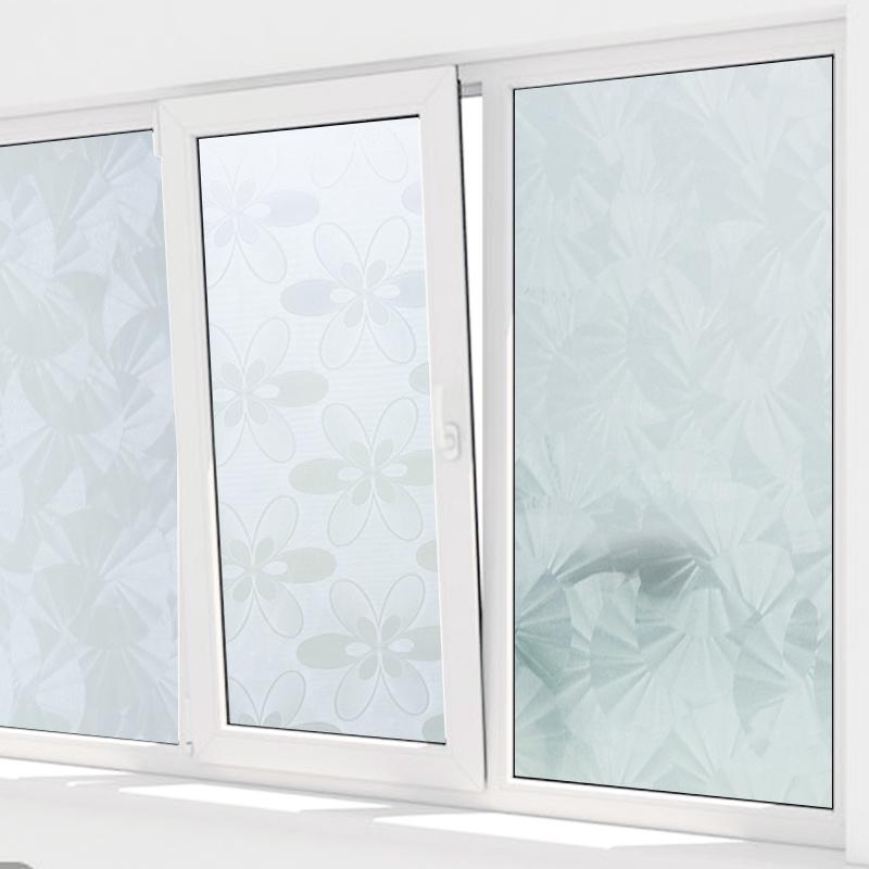 自粘磨砂遮光玻璃贴窗纸贴纸 浴室透光不透明窗户贴膜窗贴