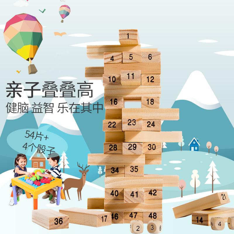 创意儿童叠叠高层层叠成人益智游戏玩具木质叠叠乐桌游抽木条积木