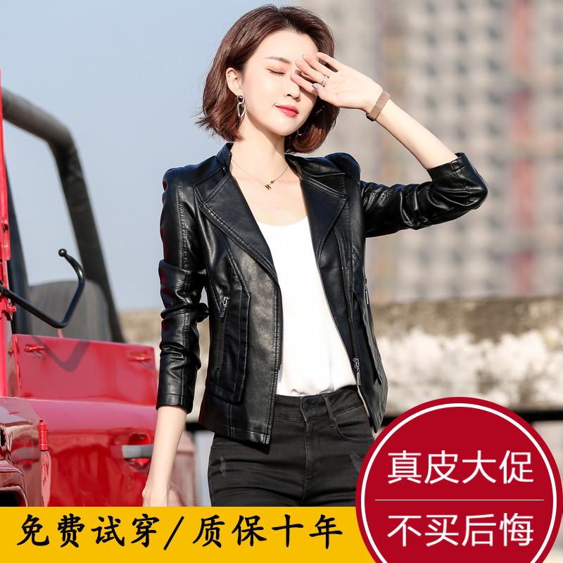 2021春季新款真皮皮衣女短款韩版修身绵羊皮机车夹克时尚小外套潮