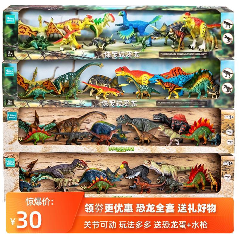 Игрушки с животными Артикул 571186206491