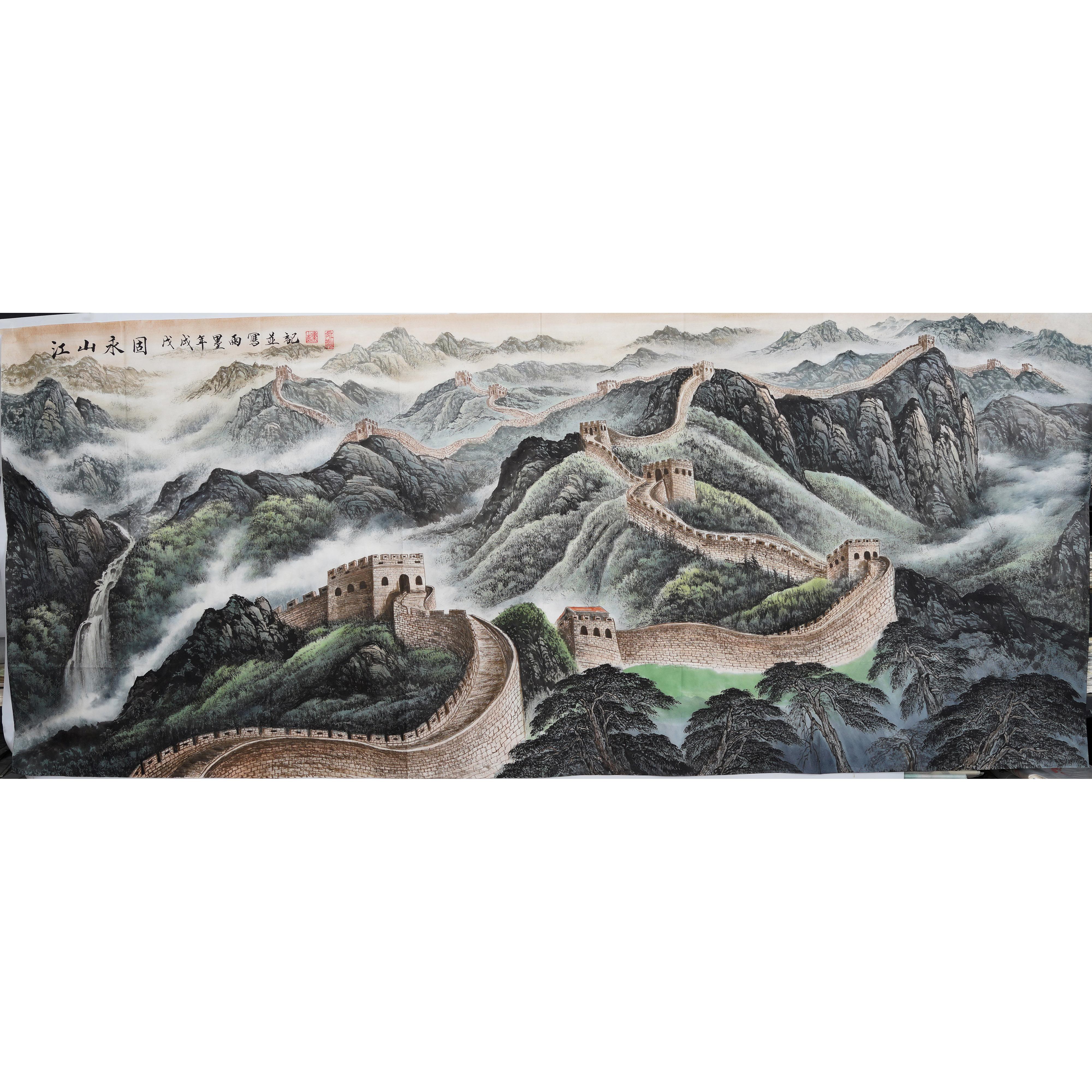 0005大气会议室江山永固靠山图办公室山水画手绘万里长城画国画
