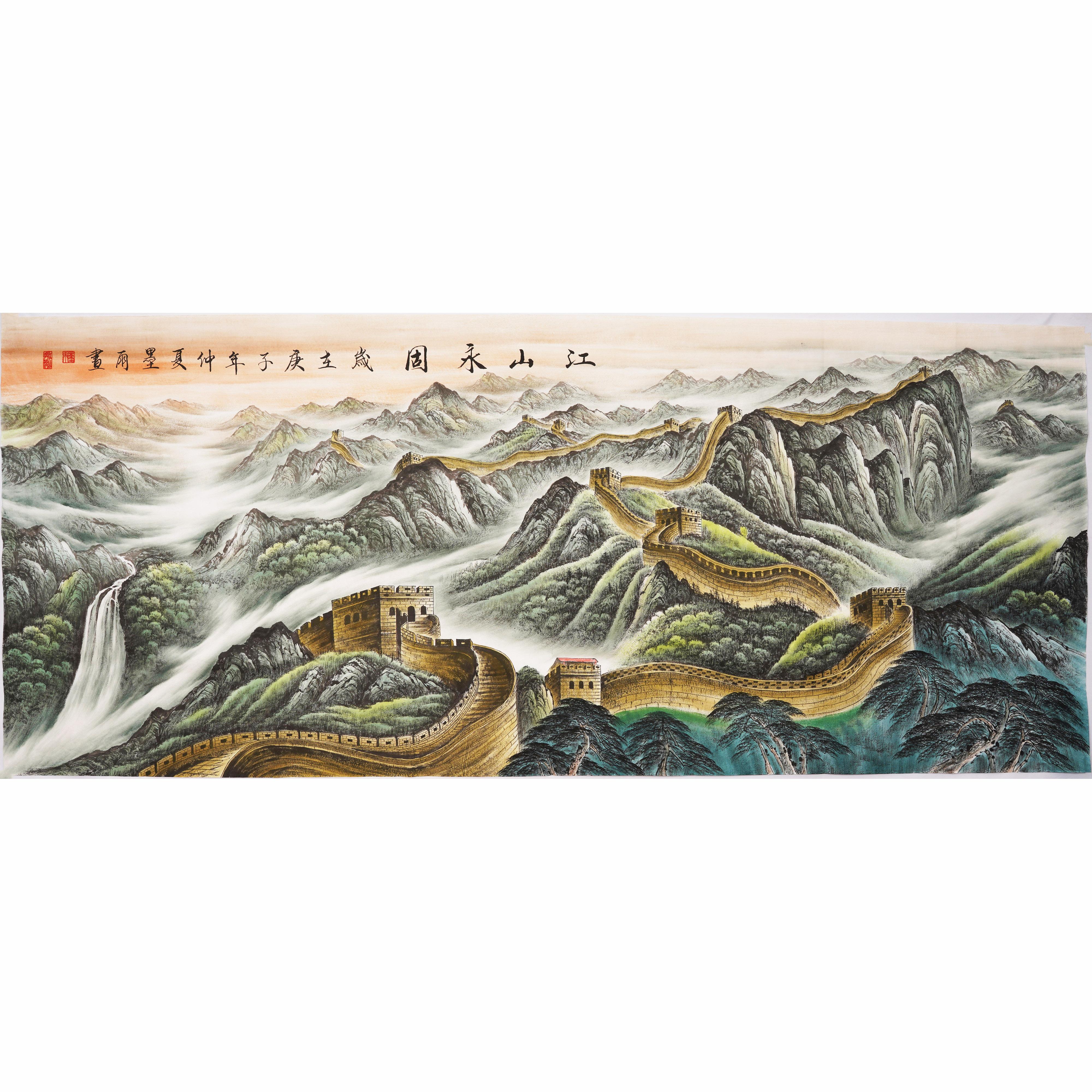 Китайская живопись Артикул 581058430455