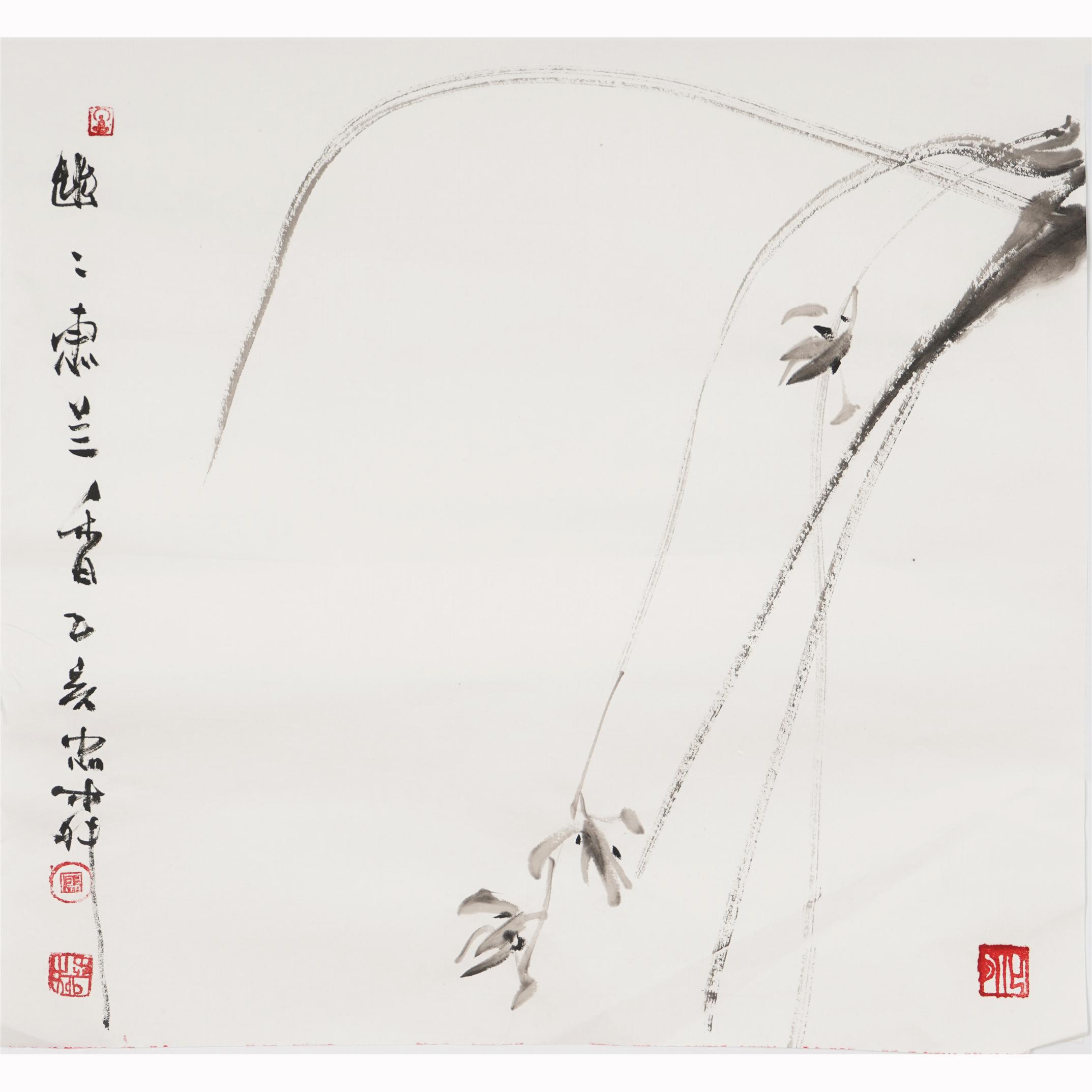 廖忠柳真跡00009中式客廳字畫三尺斗方水墨畫花鳥畫手繪禪意國畫