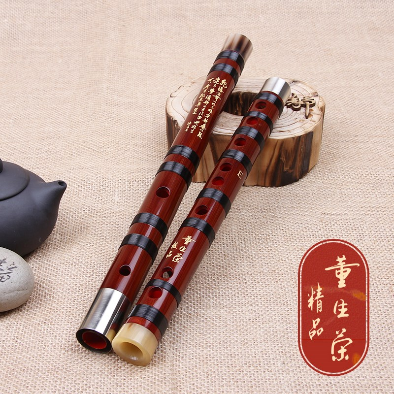 灵韵董生荣专业演奏笛子 典藏级苦竹横笛成人考级乐器 双插双节