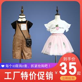 儿童包布模特道具衣模半身橱窗展示童装高档拍摄服装店小孩模特架