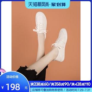 女2021夏季 小白鞋 休闲舒适系带百搭真皮英伦风小皮鞋 平底单鞋 薄款